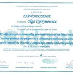 CCI20102017_0012